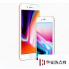 苹果在印度停产iPhone8